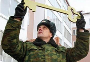 Газпромбанк, ипотека на жилье