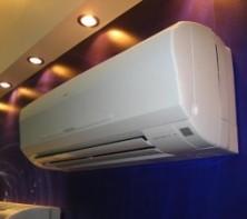 Вентиляция и кондиционирование помещений