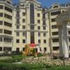 Покупка недвижимости в Казахстане: правила выбора
